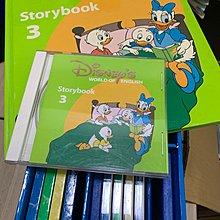 寰宇迪士尼美語主課程故事STORY及對錯本(售單本一書一cd)