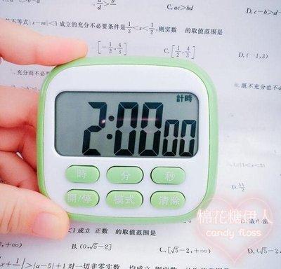 廚房愛秒表大屏幕計時器LVV959