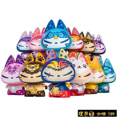 【9折免運】拽貓公仔車內飾品汽車擺件擺飾創意個性裝飾卡通可愛玩偶【理想家】