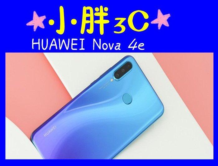 ☆小胖☆全新未拆  華為 HUAWEI nova 4e 6+128G 6.15吋 高雄可自取搭配門號更優惠