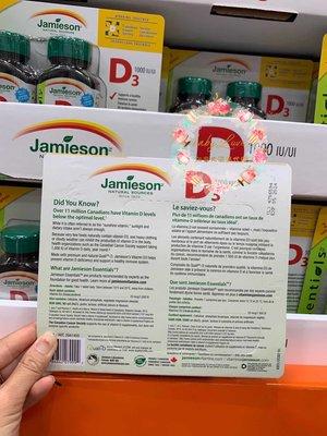 JadeDragon旗艦~現貨加拿大Jamieson健美生維生素D vd d3促進鈣吸收375粒1000IU單