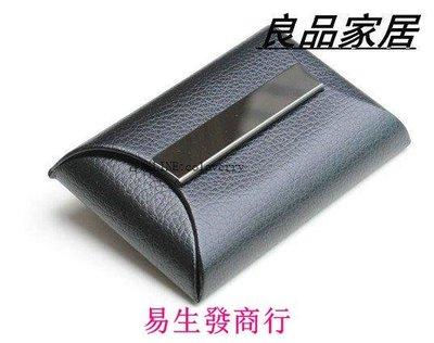 【易生發商行】商務名片盒 可愛名片夾 時尚女士男士高檔展會創意金屬大容量送F6410