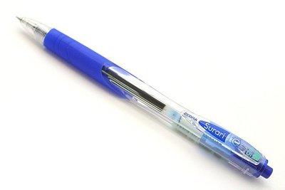 【優力文具】新上市 日本ZEBRA斑馬 Surari真順筆 乳化墨水原子筆0.5(BNS11) 台中市