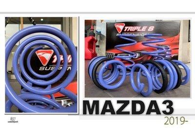 JY MOTOR 車身套件 - 馬3 MAZDA3 19 20 年 5D 5門 TRIPLE S TS 短彈簧
