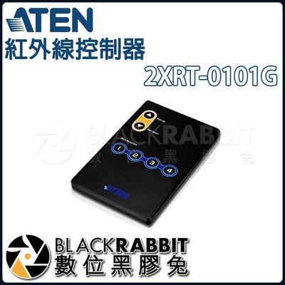 數位黑膠兔【 ATEN 2XRT-0101G 紅外線控制器 】 視訊 顯示器 影音 訊號 直播 導播