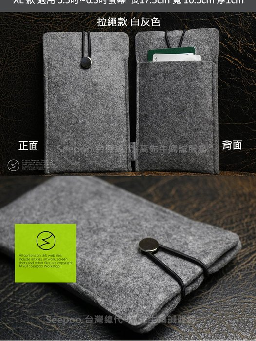 【Seepoo總代】2免運 拉繩款一加 OnePlus 7 Pro  6.67吋 羊毛氈套 手機殼 手機袋 白灰 保護套