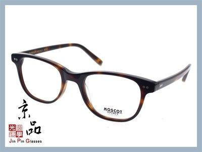 【MOSCOT】SPIRIT JESS 玳瑁色 瑪士高 手工眼鏡 手工鏡框 紐約 NYC 光學眼鏡 JPG 京品眼鏡