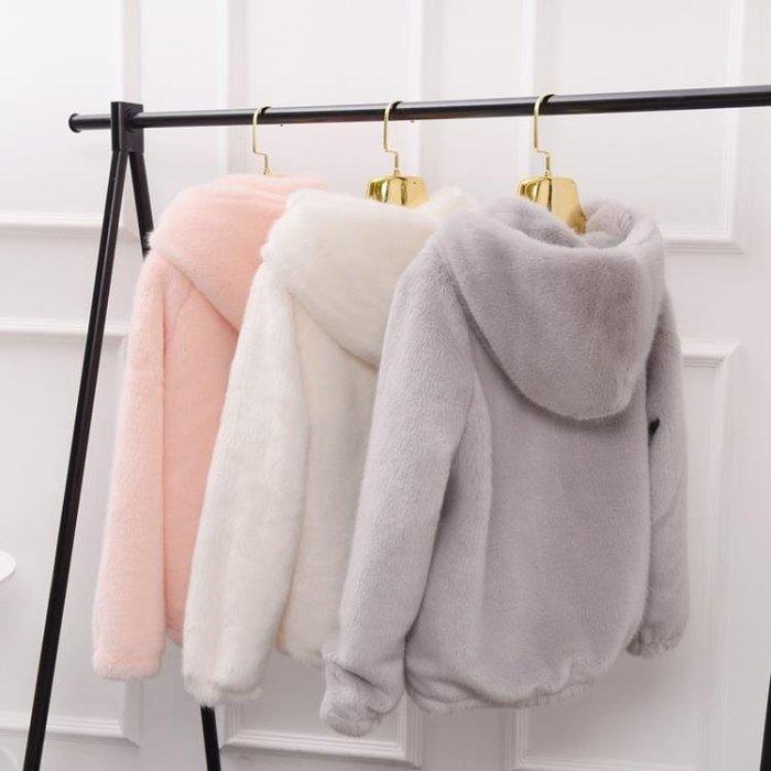 皮草外套 皮草外套女短款新款韓版瀨兔毛寬鬆毛絨加厚連帽開衫衛衣