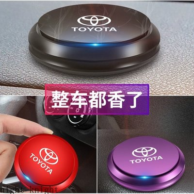 【六號生活館】Toyota 豐田 yaris altis wish Camry rav4 vios 飛碟車載香水擺件 車用香水