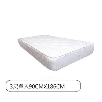 【BNS居家生活館】Olivia奧莉薇台灣製獨立筒床墊(3尺單人90CMX186CM) / 單人