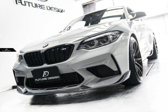 【政銓企業有限公司】BMW F87 M2C 小改款專用 MPerformance 款 高品質 抽真空 卡夢 前下巴 現貨