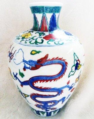 阿公林丁傳收藏物 五爪龍花瓶