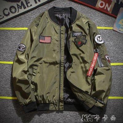 夾克男棒球服飛行員夾克休閒修身韓版男外套薄款上衣