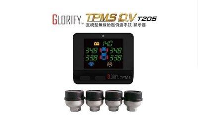 車酷中心  GLORIFY TPMS T205 胎壓偵測器-胎外式 2500