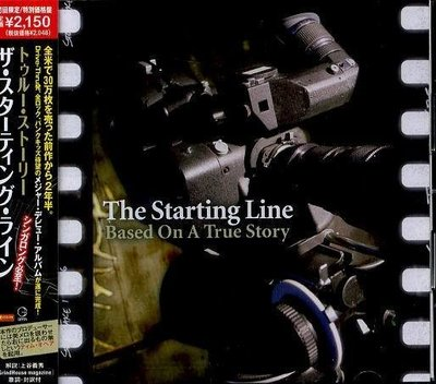 (甲上唱片) THE STARTING LINE - BASED ON A TRUE STORY - 日盤+1BONUS