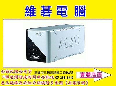 【高雄維碁電腦】科風 UPS-WAR-500A 在線互動式不斷電系統