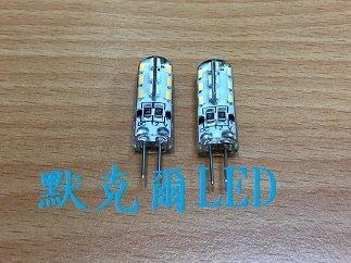 G4 2W 豆燈 DC 12V (黃光白光 ) 保固一年 取代10w鹵素燈泡 (買10送1)