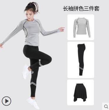 運動服 健身房運動套裝女秋新款健身服潮速乾衣瑜伽服跑步專業運動服