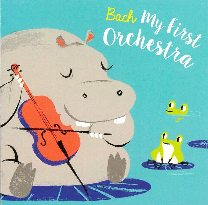 *小貝比的家*BACH MY FIRST ORCHESTRA/硬頁音效書/3~6歲