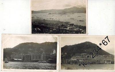 約10-20年代早期香港黑白相明信片 「香港島與九龍之間港口景色實貌」明信片3張