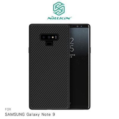 --庫米--NILLKIN SAMSUNG Galaxy Note 9 纖盾保護殼 碳纖維 全包覆 卡夢紋 保護殼 背殼