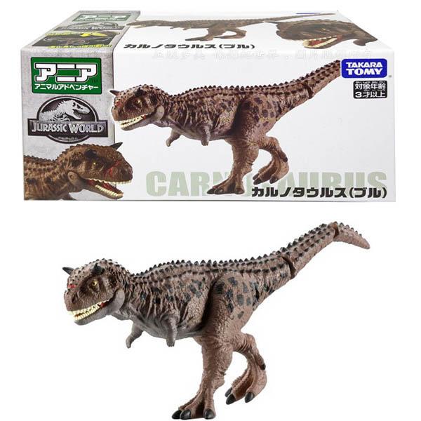 【台灣出貨 3C小苑】AN15958 正版 日本 多美 侏儸紀世界 食肉牛龍 多美動物 探索動物 恐龍 牛龍 可動