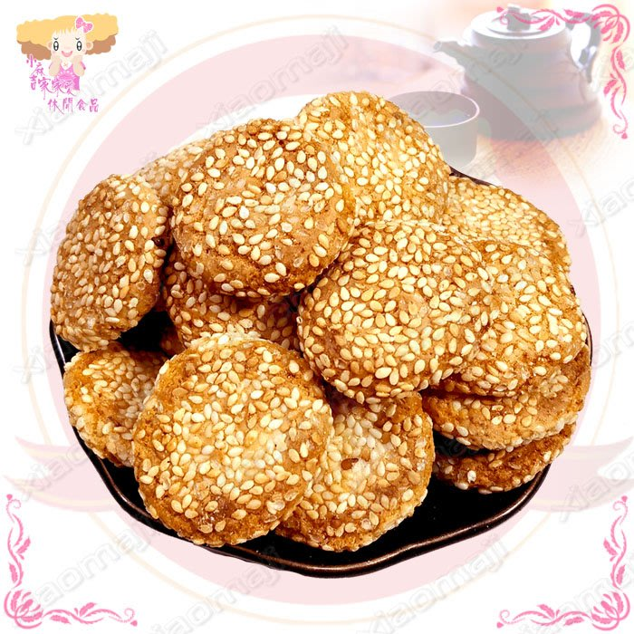 ☆小麻吉家家愛☆芝麻餅(全素)一包特價45元B001098 芝麻餅 傳統散裝餅乾