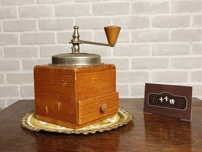 【卡卡頌 歐洲古董】德國老件  特殊手工 古董  手搖磨豆機  古董磨豆機   ss0538✬