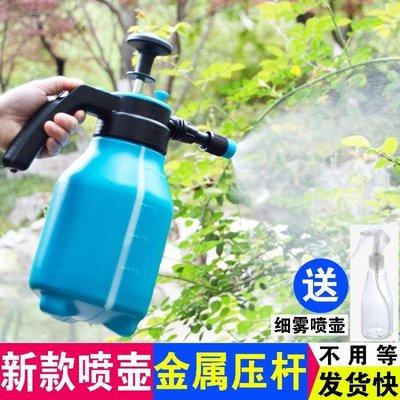 噴霧器新款高壓噴壺加厚打藥噴霧器澆水壺園藝氣壓澆花噴壺噴霧瓶噴水壺