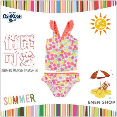 『Enen Shop』@OshKosh Bgosh 繽紛櫻桃款兩件式泳裝/泳衣 #SB117504|12M/24M