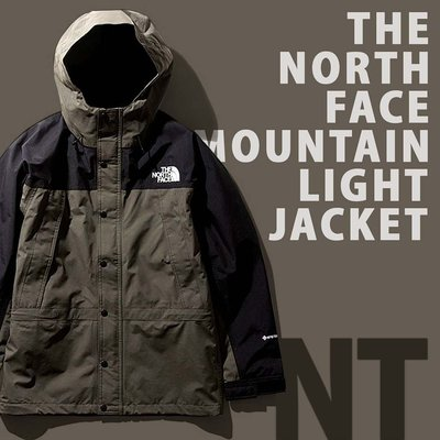 The North Face 19AW Mountain Light Jacket NT NP11834 軍綠 L號
