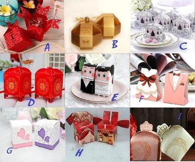 ☆命中注定☆喜字,.八面玲瓏,西式中式新人娃娃眾多喜糖盒,婚禮小物,棉花糖.(均一價2元),二次進場,工商禮品,生日禮,