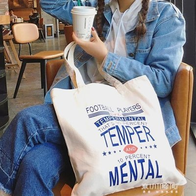帆布袋-帆布袋女購物袋子帆布包單肩手提學生韓版訂製logo大容量ins 【免運】