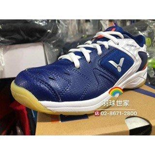 (羽球世家) 超值特價 勝利兒童 羽球鞋P9200 JR BA 藏青/珠光白 VICTOR 國小羽球鞋20-22