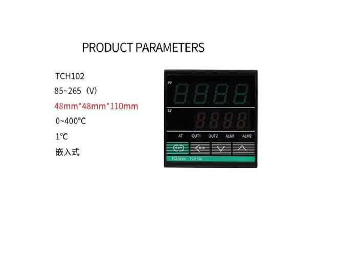 AC85~265V PID高溫型溫度控制器(含KTYPE感溫棒)