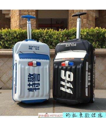 阿拉多-~18寸登機箱可坐可騎汽車拉桿箱兒童旅行箱男女寶寶行李箱拖箱皮箱