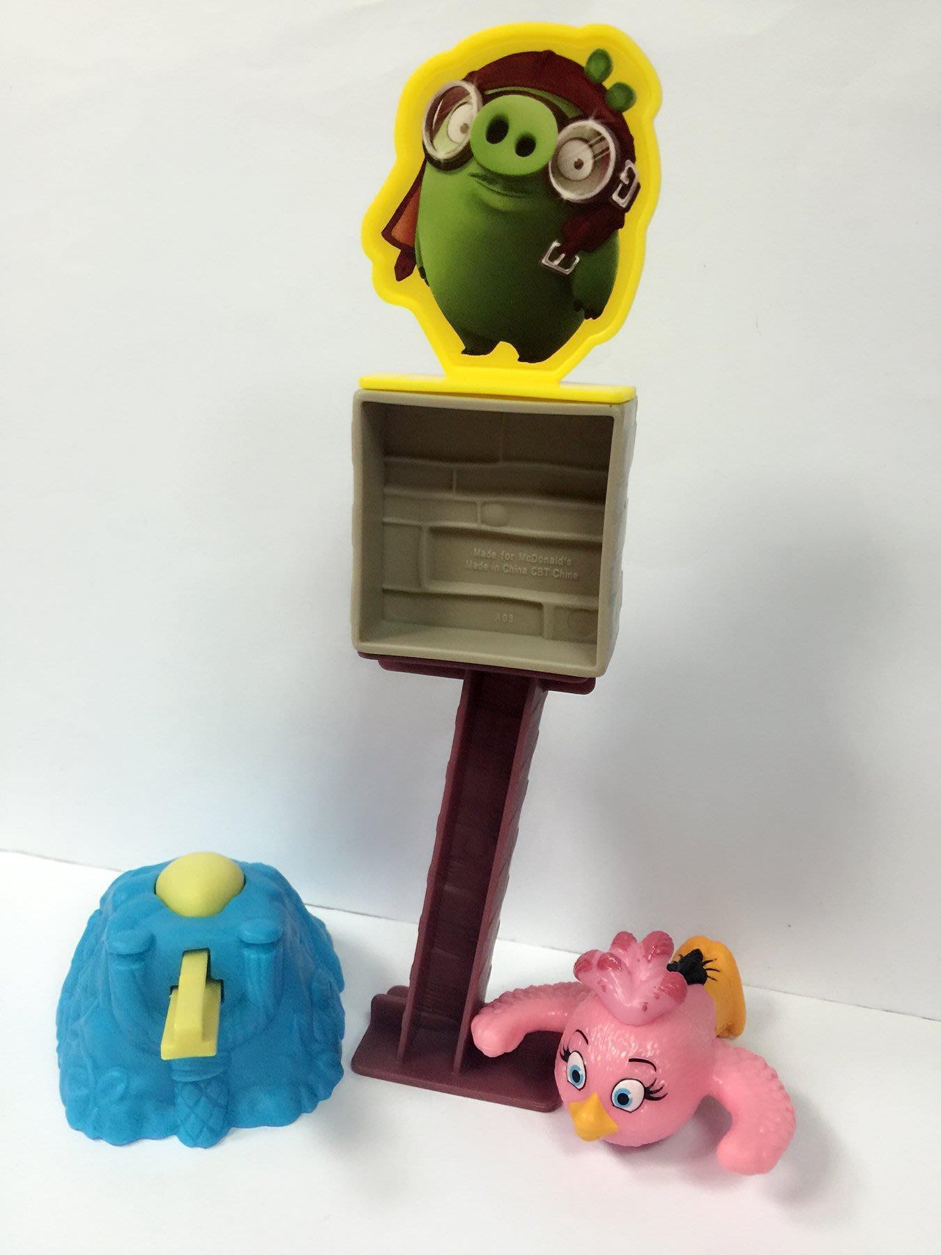 【小逸的髮寶】麥當勞2016年玩具~飛天思黛拉