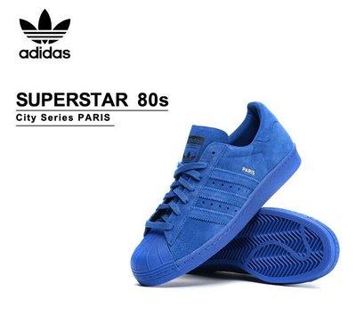 Adidas Originals Superstar City 80s巴黎Paris城市限定 寶藍 現貨【BoXhit】 台中市