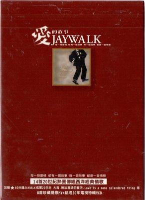 JAYWALK 愛的故事 CD+VCD | 再生工場 03