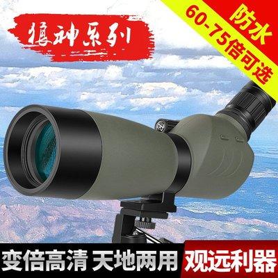 ☀無憂戶外☂BIJIA觀鳥鏡單筒望遠鏡25-75x70大口徑高倍高清變倍觀景微光夜視 C4768
