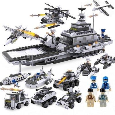 售完即止-積木兼容積木軍事模型益智拼裝兒童玩具男孩子10-12歲航空母艦10-17(庫存清出T)
