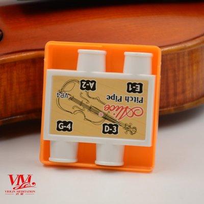 新款小提琴四孔定音器通用定音哨定音笛 調音校音器鍛煉聽力配件