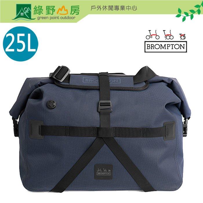 綠野山房》Brompton 英國 Borough Waterproof Bag L 防水旅行包 筆電包 9023776