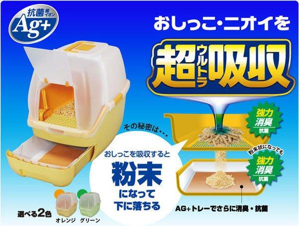 COCO《免運》日本IRIS 樂淘淘貓便盆RCT-530F有上蓋/ 貓砂盆/貓便盆~適合松木砂RCT-530