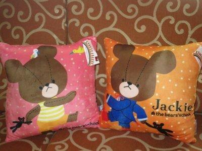 ///可愛娃娃///~ 中型12吋正版小熊學校印刷方型抱枕2款~上學熊---約34公分