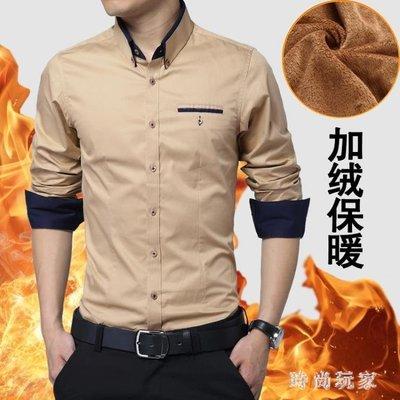 冬季保暖加絨襯衫加厚棉質大碼修身純色帶絨男士襯衣zzy5544