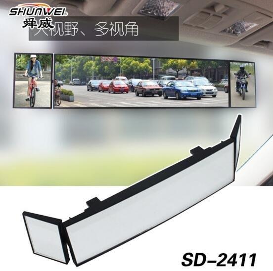 汽車廣角鏡 車內大視野后視鏡 防炫目反光鏡 汽車室內倒車鏡 廣角曲面平面鏡CXZJ