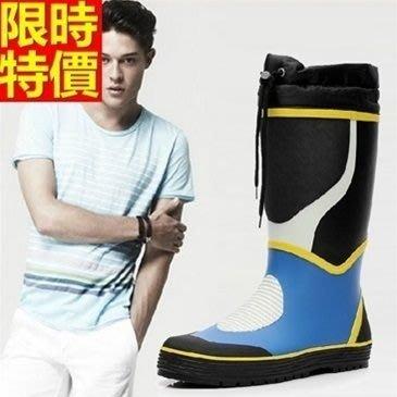 長筒雨靴 雨具-戶外釣魚防滑耐磨時尚男雨鞋67a31[獨家進口][米蘭精品]