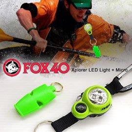 【ARMYGO】FOX 40 Xplorer LED Light + Micro 求生系列(警示閃爍LED燈)