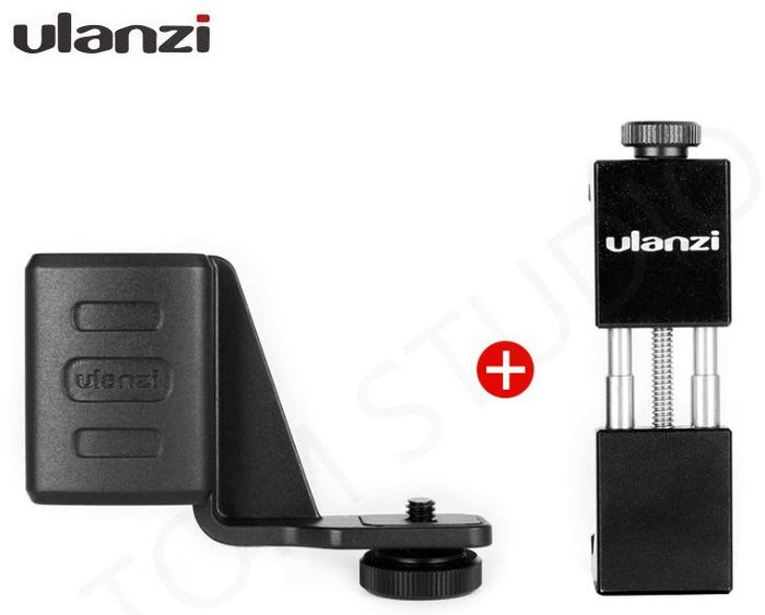 呈現攝影-DJI OSMO Pocket 專用支架+手機夾組 副廠 ulanzi 可上腳架 麥克風